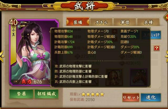 f:id:hikyo_no_tabi:20200503125136j:plain