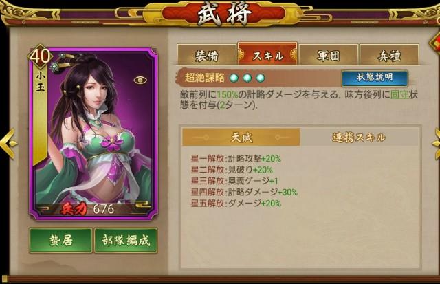 f:id:hikyo_no_tabi:20200503125156j:plain