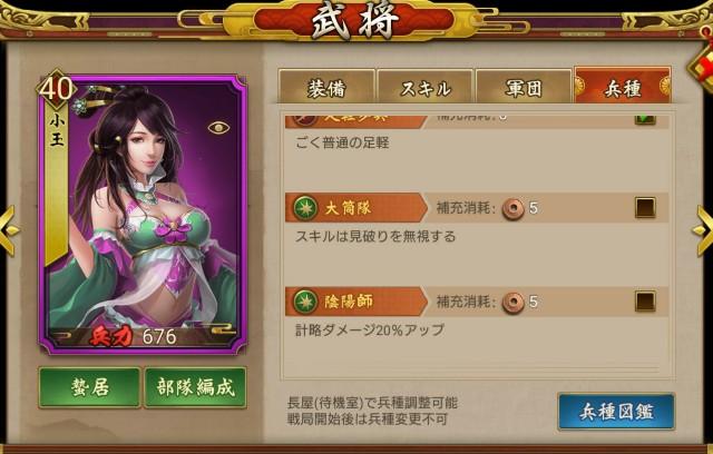 f:id:hikyo_no_tabi:20200503125242j:image
