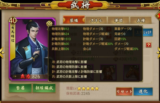 f:id:hikyo_no_tabi:20200503214428j:plain