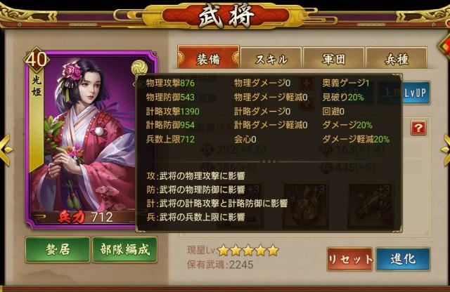 f:id:hikyo_no_tabi:20200503214454j:plain