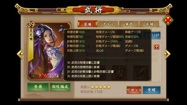 f:id:hikyo_no_tabi:20200505214153j:image