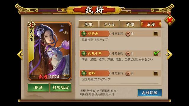 f:id:hikyo_no_tabi:20200505214211j:image