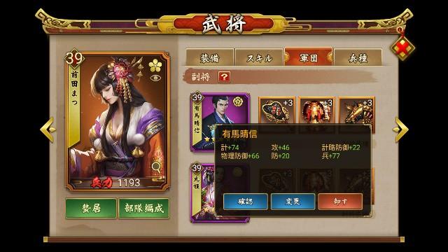 f:id:hikyo_no_tabi:20200506005811j:plain