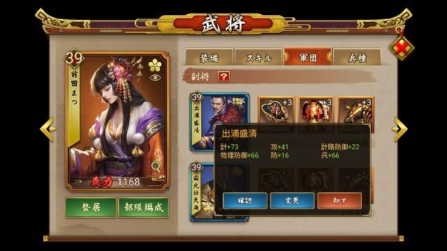 f:id:hikyo_no_tabi:20200506010011j:plain
