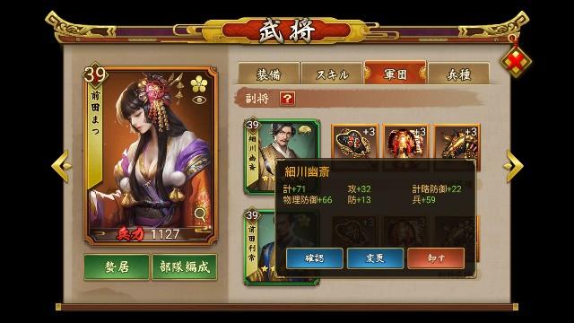 f:id:hikyo_no_tabi:20200506010346j:plain