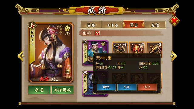 f:id:hikyo_no_tabi:20200506012029j:plain