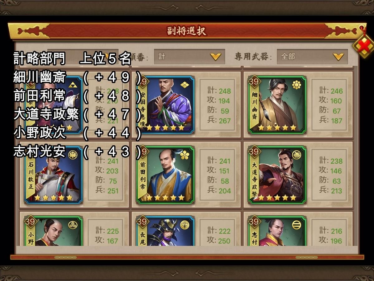 f:id:hikyo_no_tabi:20200510103834j:plain