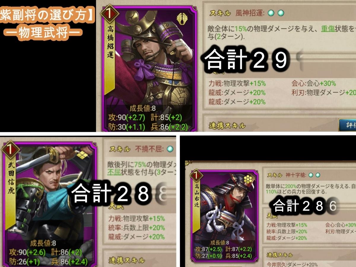 f:id:hikyo_no_tabi:20200510105338j:plain