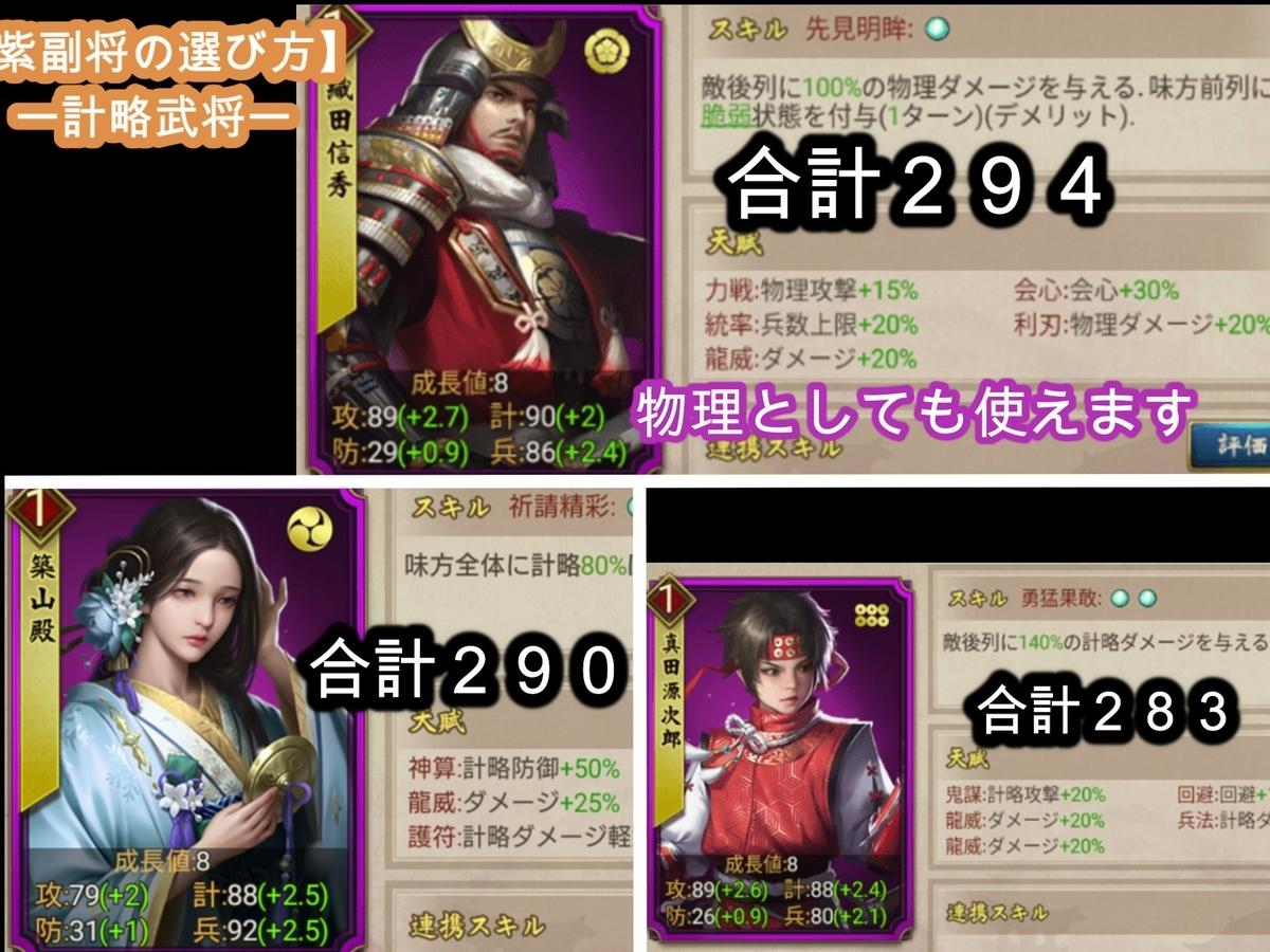 f:id:hikyo_no_tabi:20200510105405j:plain