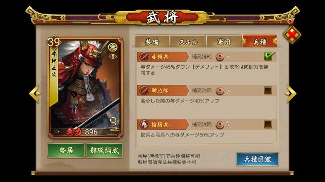 f:id:hikyo_no_tabi:20200511120701j:plain