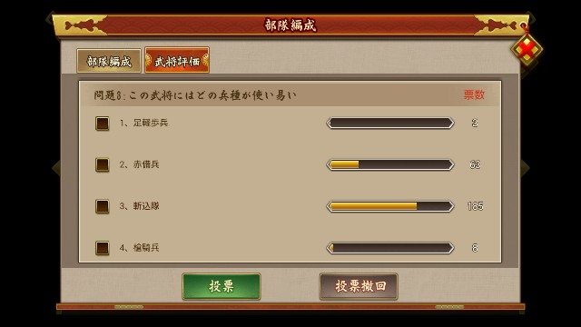 f:id:hikyo_no_tabi:20200511120713j:plain