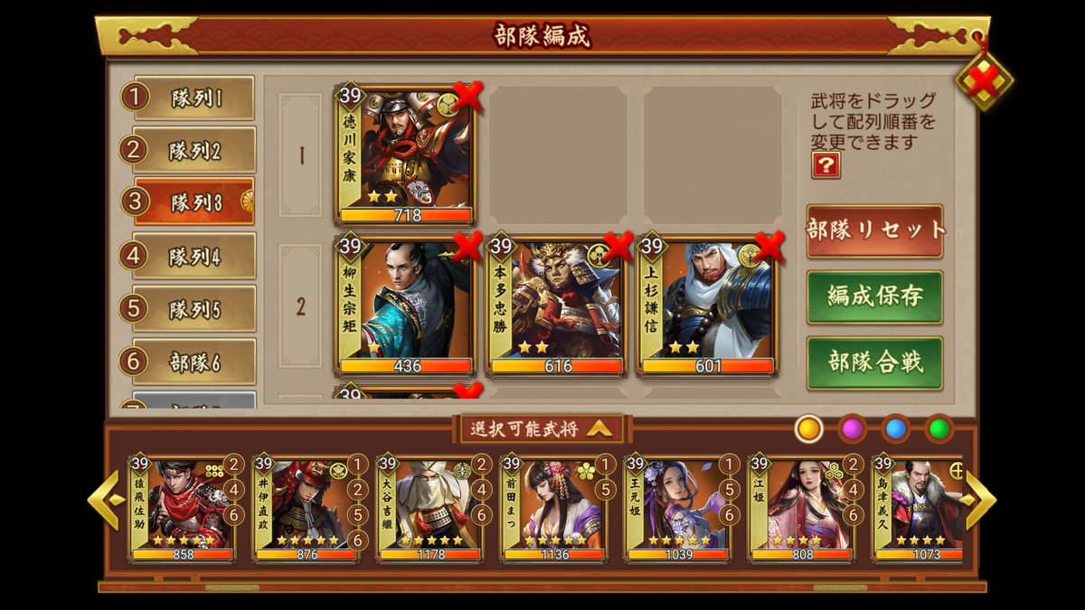 f:id:hikyo_no_tabi:20200512144328p:plain