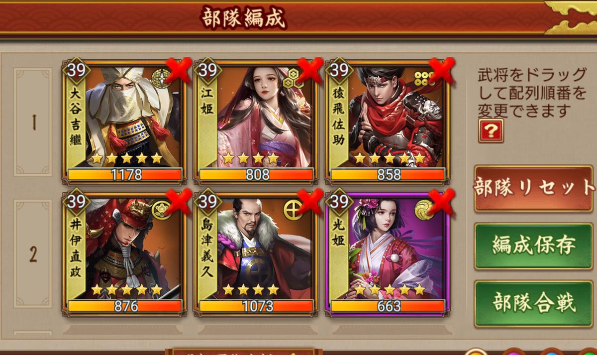 f:id:hikyo_no_tabi:20200512152142p:plain