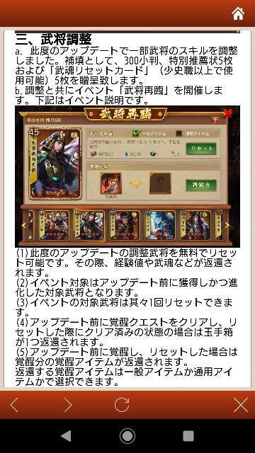 f:id:hikyo_no_tabi:20200514120449j:image
