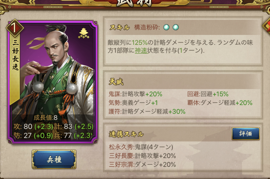 f:id:hikyo_no_tabi:20200514195056j:plain