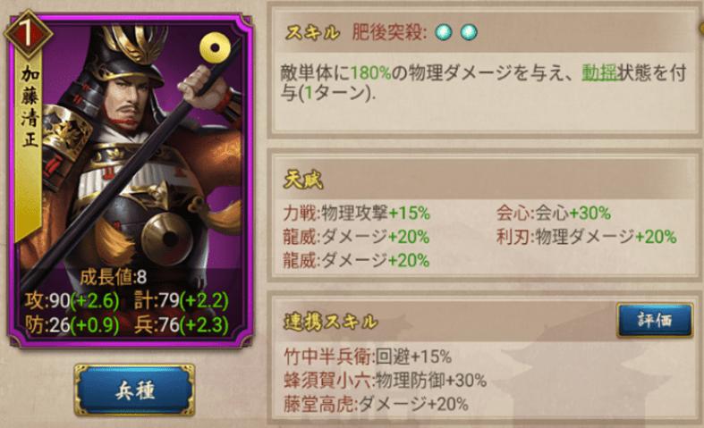 f:id:hikyo_no_tabi:20200514195133p:plain