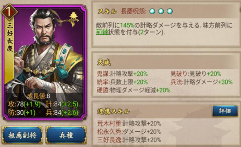 f:id:hikyo_no_tabi:20200514195203p:plain