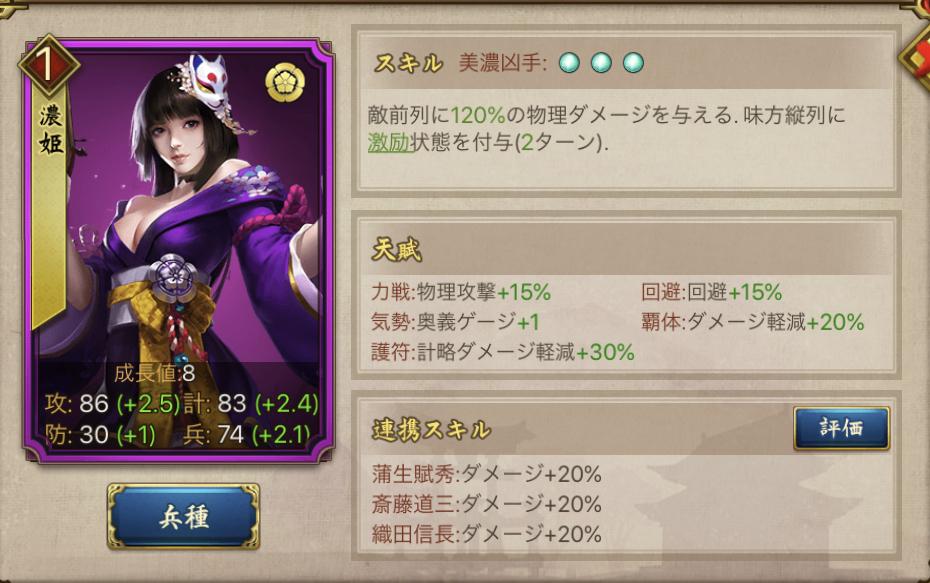 f:id:hikyo_no_tabi:20200514195245j:plain