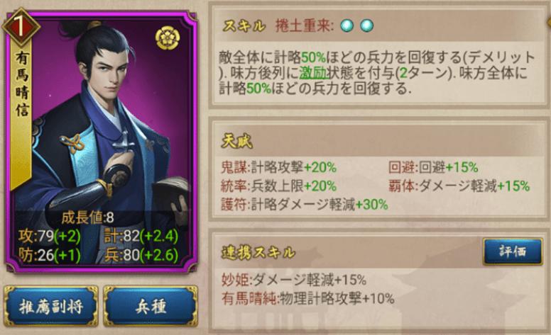 f:id:hikyo_no_tabi:20200514195340p:plain