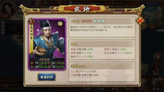 f:id:hikyo_no_tabi:20200514195403p:plain