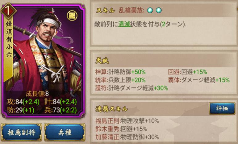 f:id:hikyo_no_tabi:20200514195509p:plain
