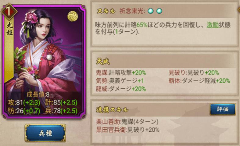 f:id:hikyo_no_tabi:20200514195528p:plain