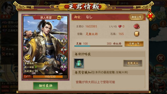 f:id:hikyo_no_tabi:20200516233529j:image