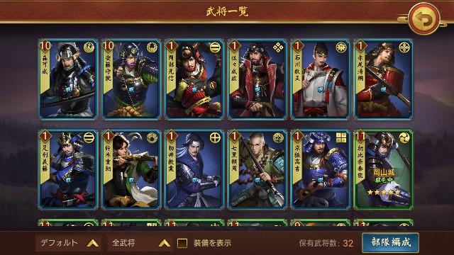 f:id:hikyo_no_tabi:20200516233559j:plain