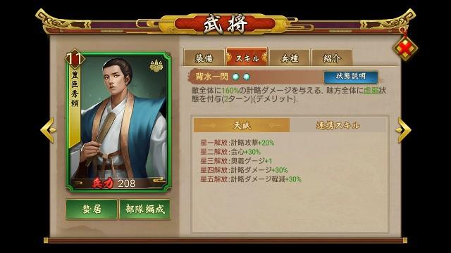 f:id:hikyo_no_tabi:20200516233644j:image