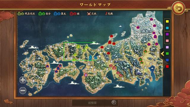f:id:hikyo_no_tabi:20200516233746j:image