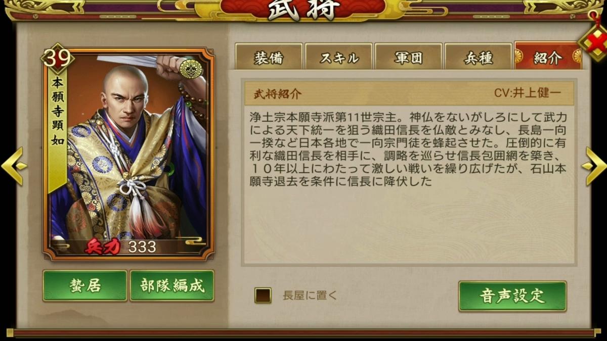 f:id:hikyo_no_tabi:20200517115347j:plain