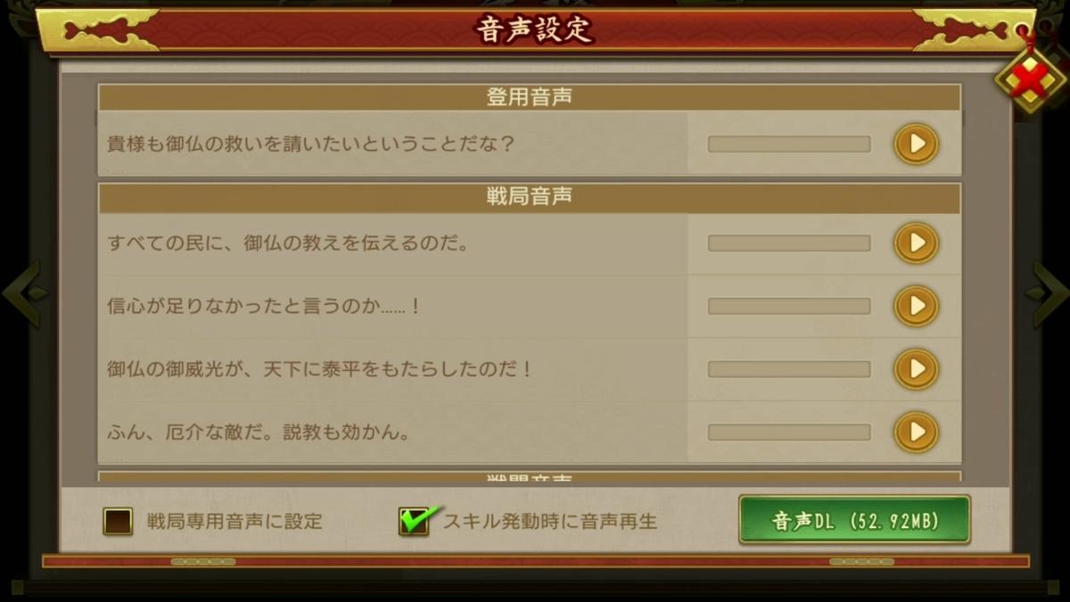 f:id:hikyo_no_tabi:20200517115435j:plain