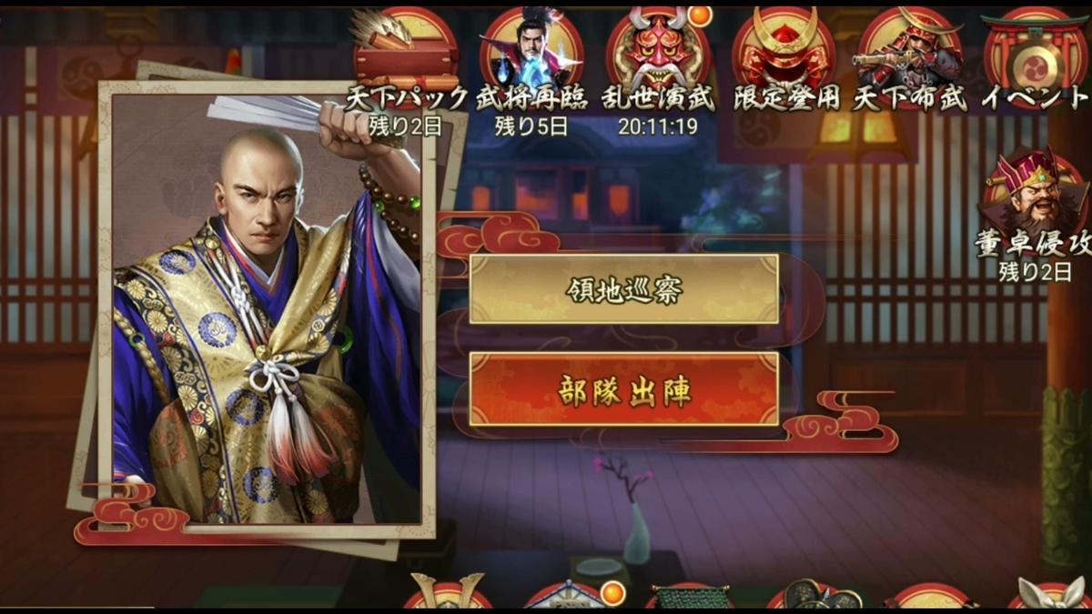 f:id:hikyo_no_tabi:20200517115501j:plain