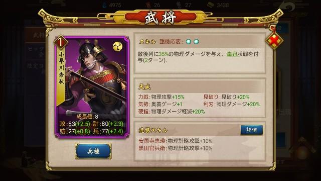 f:id:hikyo_no_tabi:20200521112136j:image