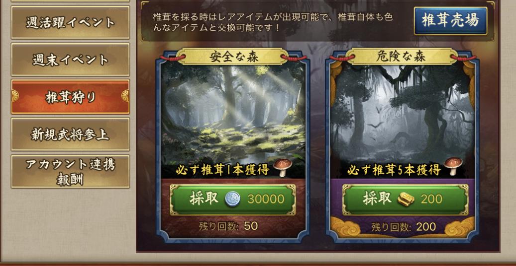 f:id:hikyo_no_tabi:20200523121108j:plain