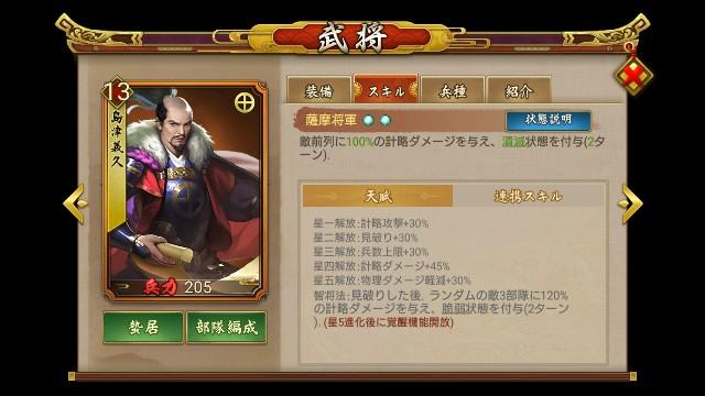 f:id:hikyo_no_tabi:20200524194124j:image