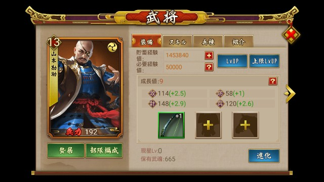 f:id:hikyo_no_tabi:20200524194136j:image