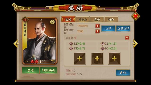 f:id:hikyo_no_tabi:20200524194142j:image