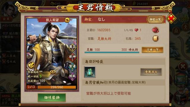 f:id:hikyo_no_tabi:20200524194156j:image