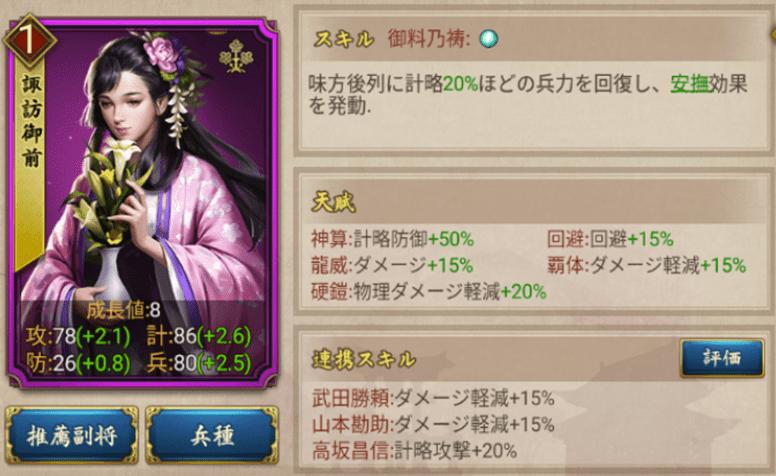 f:id:hikyo_no_tabi:20200526194240p:plain