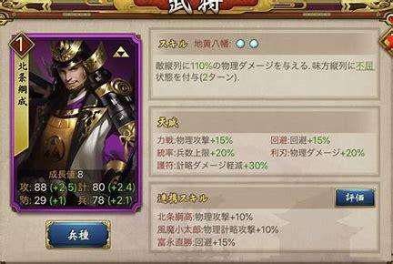 f:id:hikyo_no_tabi:20200526194523j:plain