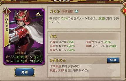 f:id:hikyo_no_tabi:20200526194603j:plain