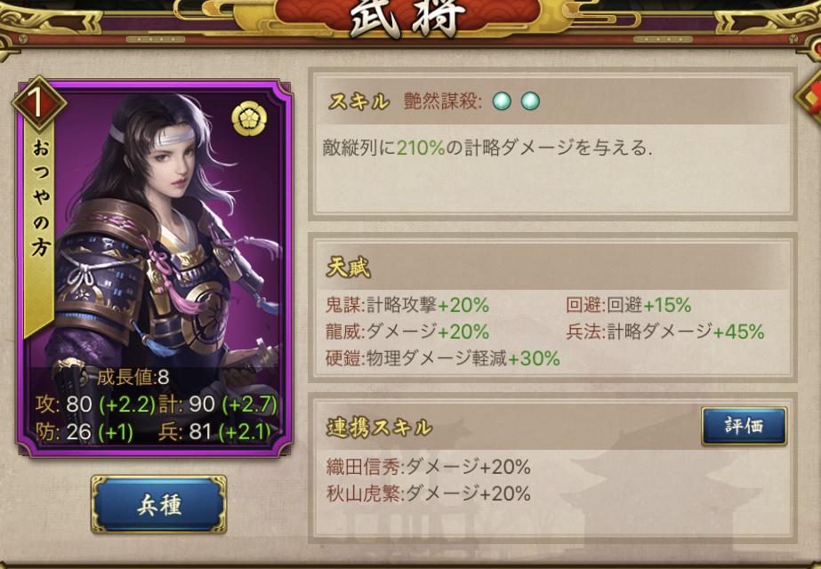 f:id:hikyo_no_tabi:20200526194640j:plain