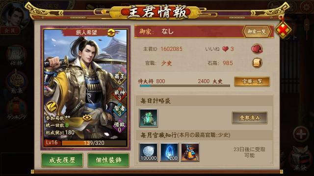 f:id:hikyo_no_tabi:20200607125841j:image