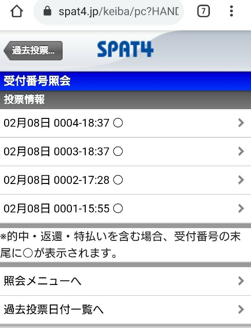 f:id:hikyo_no_tabi:20210209225629j:image