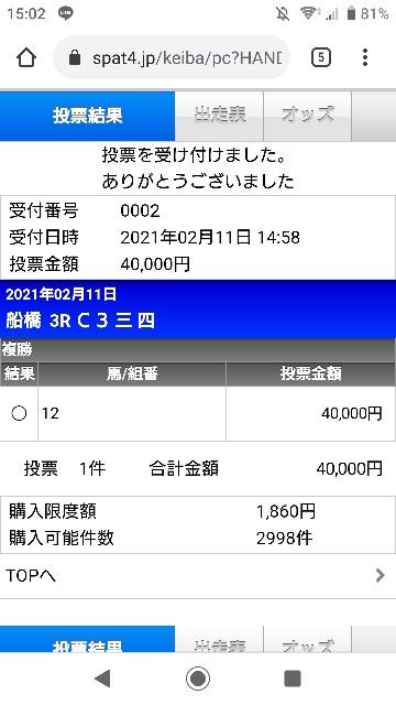 f:id:hikyo_no_tabi:20210213011135j:image