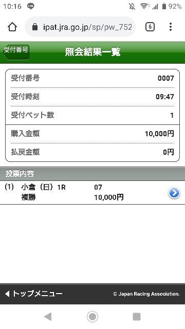 f:id:hikyo_no_tabi:20210215202120j:image