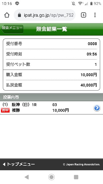 f:id:hikyo_no_tabi:20210215202236j:image