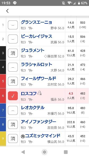 f:id:hikyo_no_tabi:20210215202251j:image